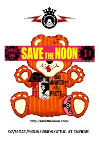 MOHIKAN FAMILY'S | オフィシャルブログ | Save The Noon!
