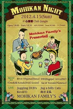 MOHIKAN FAMILY'S | オフィシャルブログ | MOHIKAN NIGHTの告知!