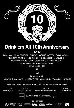 MOHIKAN FAMILY'S | オフィシャルブログ | 今週末はDrink'em All 10th Anniversary KILLER STOMP!