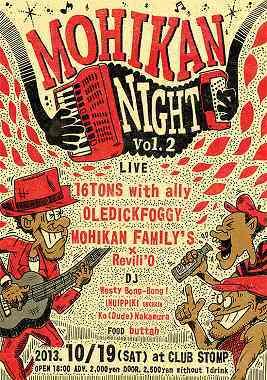 MOHIKAN FAMILY'S | オフィシャルブログ | MOHIKAN NIGHT vol.2の詳細