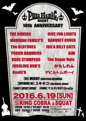 MOHIKAN FAMILY'S | オフィシャルブログ | PUNX PICNIC NIGHT 10th ANNIVERSARY!