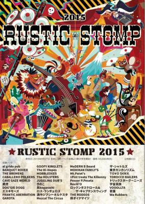 MOHIKAN FAMILY'S | オフィシャルブログ | RUSTIC STOMP 2015発売決定!