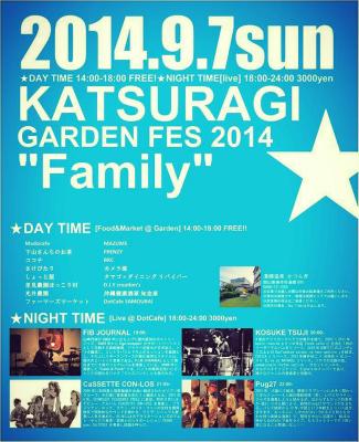 MOHIKAN FAMILY'S | オフィシャルブログ | KATSURAGI GARDEN FES 2014 Family