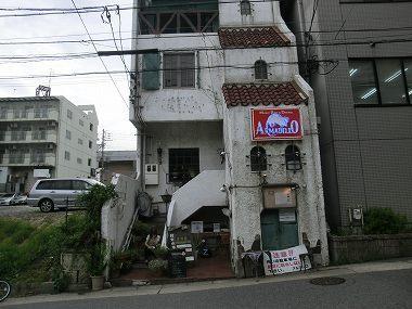 MOHIKAN FAMILY'S | オフィシャルブログ | 名古屋のアルマジロ