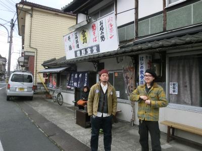 MOHIKAN FAMILY'S | オフィシャルブログ | 津山のMAZUMEでの夜。