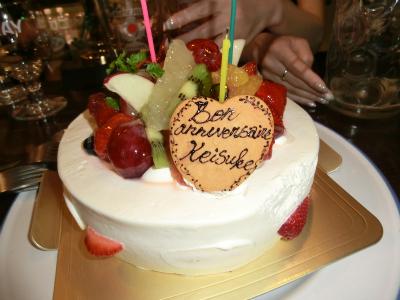 MOHIKAN FAMILY'S | オフィシャルブログ | ケルティックフェスティバルの夜