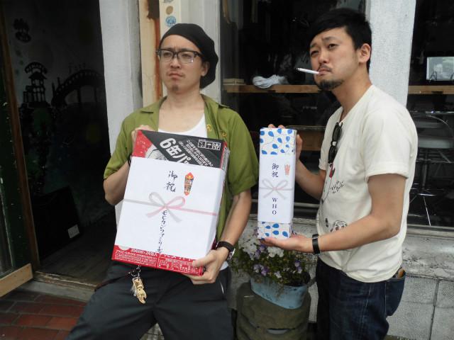 MOHIKAN FAMILY'S | オフィシャルブログ | 松江NU、メテオと月イベントの模様!