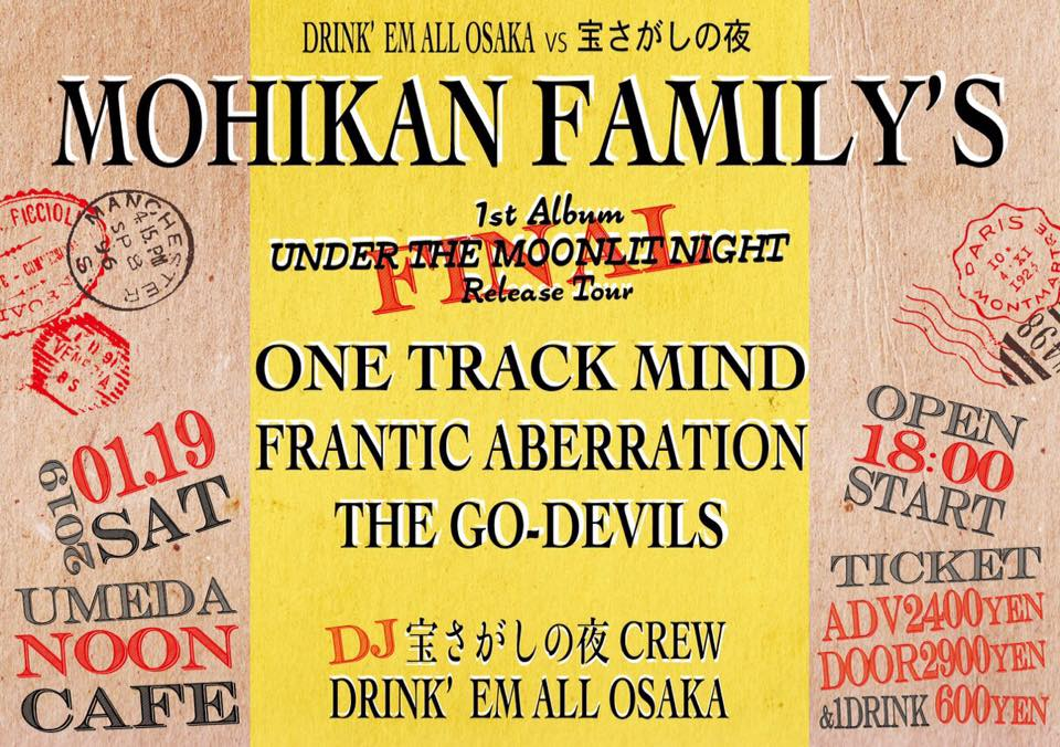 "MOHIKAN FAMILY'S | オフィシャルブログ | ""UNDER THE MOONLIT NIGHT"" Release Tour FINAL~"