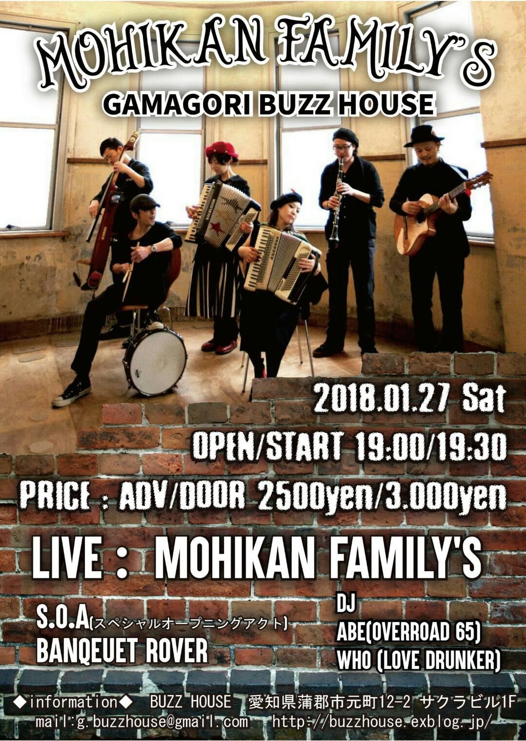 MOHIKAN FAMILY'S | オフィシャルブログ | 2018年最初のライブは蒲郡 BUZZ HOUSEでのイベント!