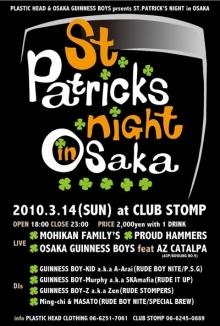 MOHIKAN FAMILY'S | オフィシャルブログ | 今週末のライブ!