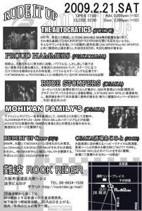 MOHIKAN FAMILY'S | オフィシャルブログ | 明日のライブは★