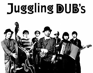 Juggling DUB's