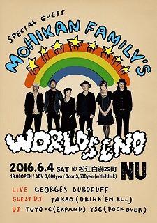 MOHIKAN FAMILY'S | オフィシャルブログ | 島根のイベントに出演します!WORLD'S END!