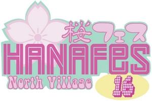 MOHIKAN FAMILY'S/���q�J���t�@�~���[�Y | 花見+野フェス【HANAFES '16】出演決定!