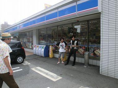 MOHIKAN FAMILY'Sオフィシャルブログ-名古屋のアルマジロ