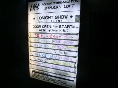 新宿ロフトの夜