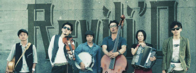 MOHIKAN FAMILY'S   オフィシャルブログ   セルティックミュージックフェスティバル出演者紹介!Revili'O!