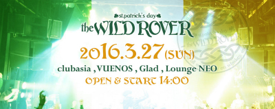 MOHIKAN FAMILY'S | オフィシャルブログ | 2016年、THE WILD ROVER 2016 第一弾発表!