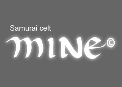 セルティックミュージックフェスティバルのバンド紹介!Samurai Celt Mine