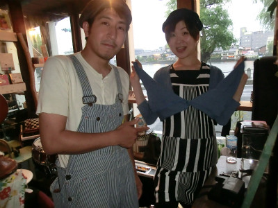 MOHIKAN FAMILY'S | オフィシャルブログ | 島根、ワールズエンド!