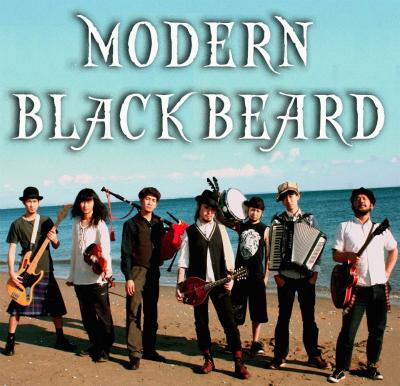 セルティックミュージックフェスティバル出演者紹介!MODERN B BEARD!