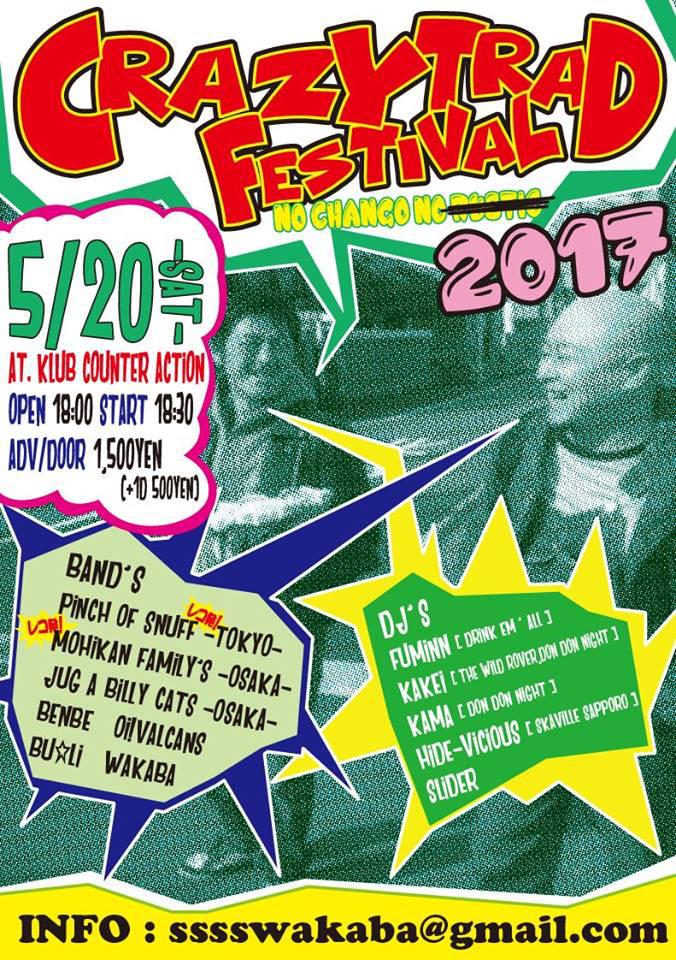 MOHIKAN FAMILY'S/���q�J���t�@�~���[�Y | 札幌でのイベント出演!CRAZY TRAD FESTIVAL 2017