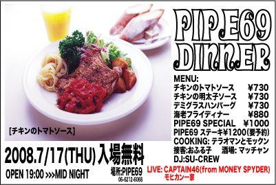 PIPE69 DINNER!!