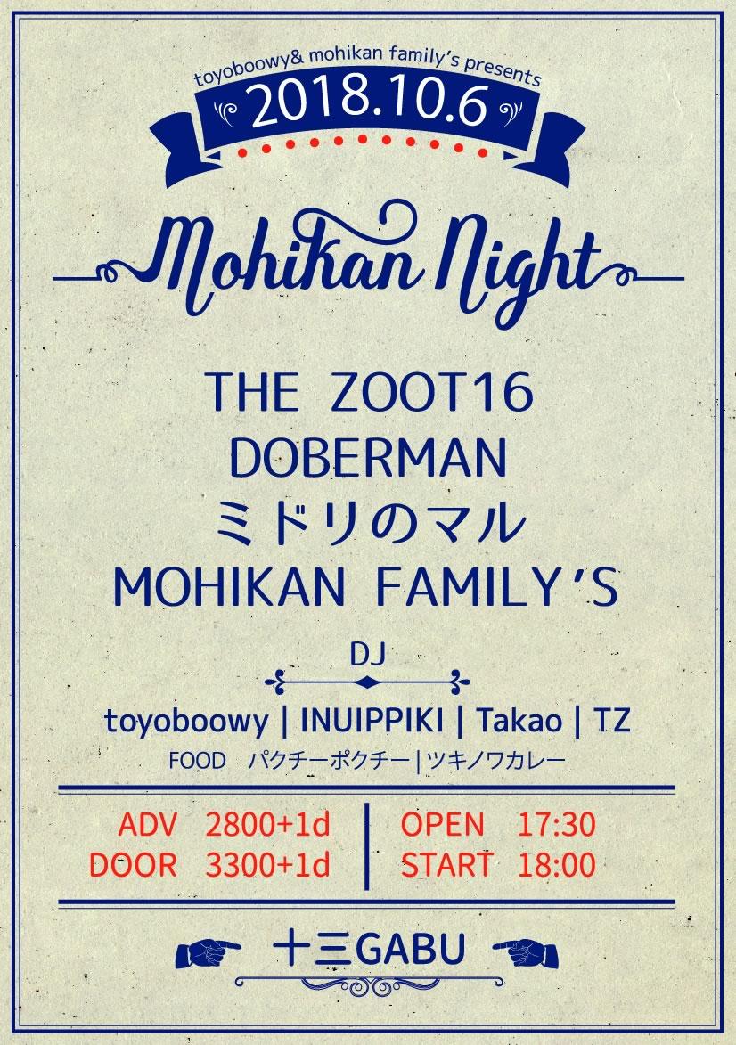 toyoboowy&mohikan family's presents MOHIKAN NIGHT