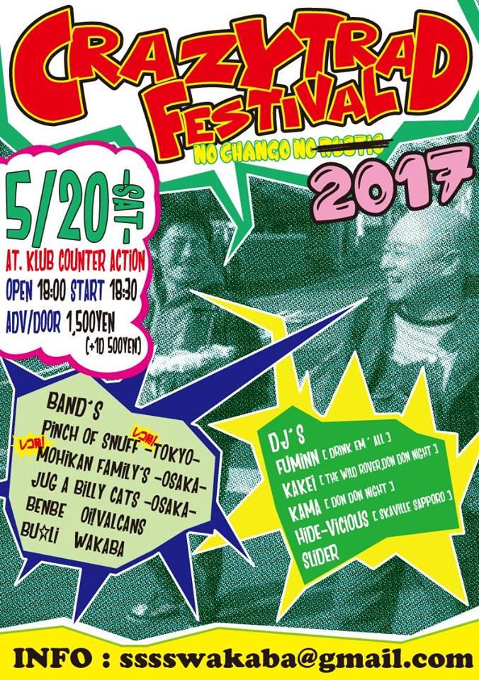 CRAZY TRAD FESTIVAL 2017