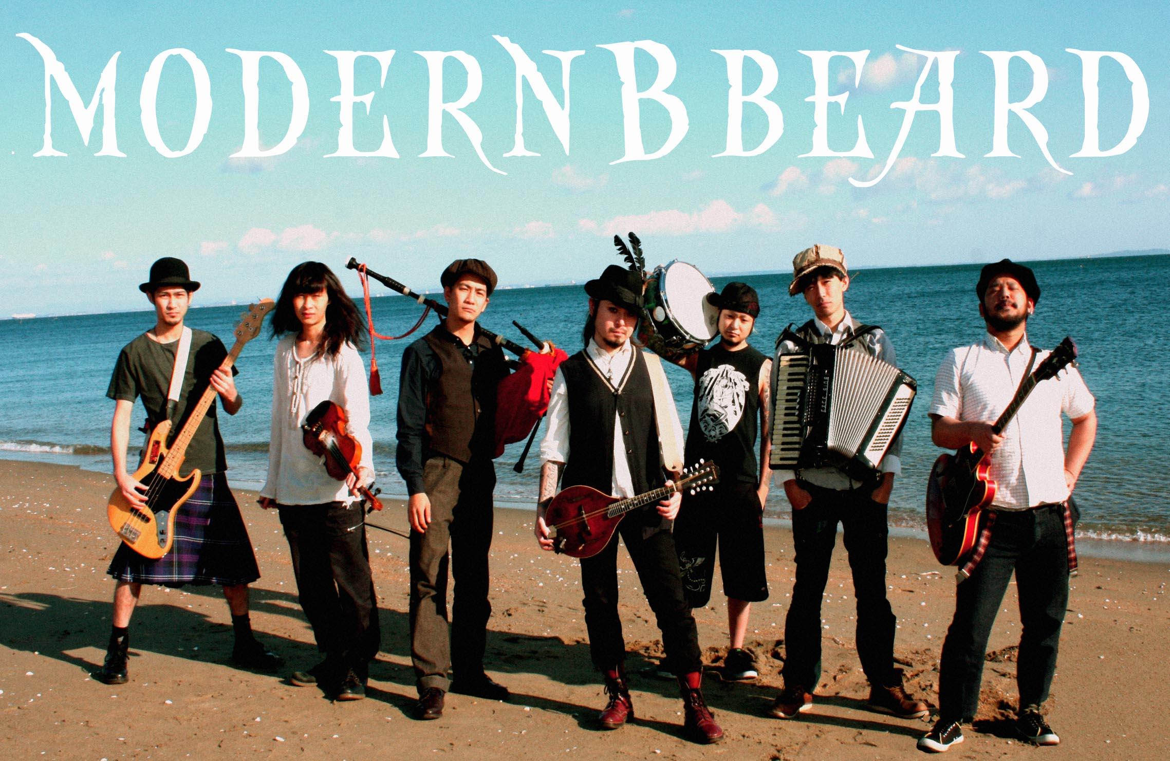 MoDERN B Beard/モダンブラックビアード