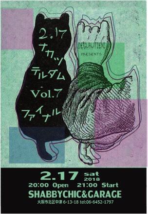 Degurutieni presents NAKATSUTERDAM VOL.7 ナカツテルダム ファイナル オールナイト サヨナラ祭2018