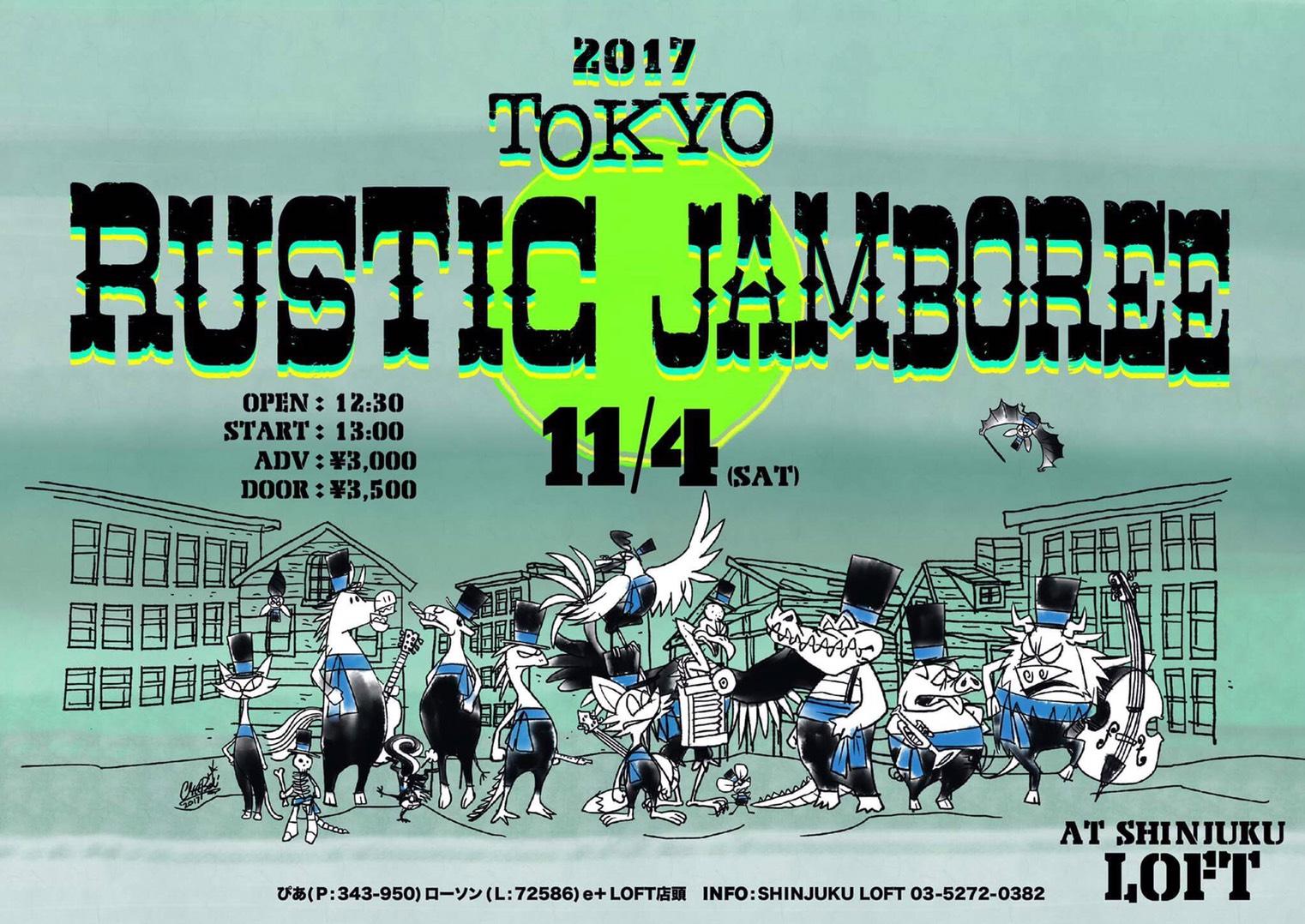 東京ラスティックジャンボリー2017、出演決定!!