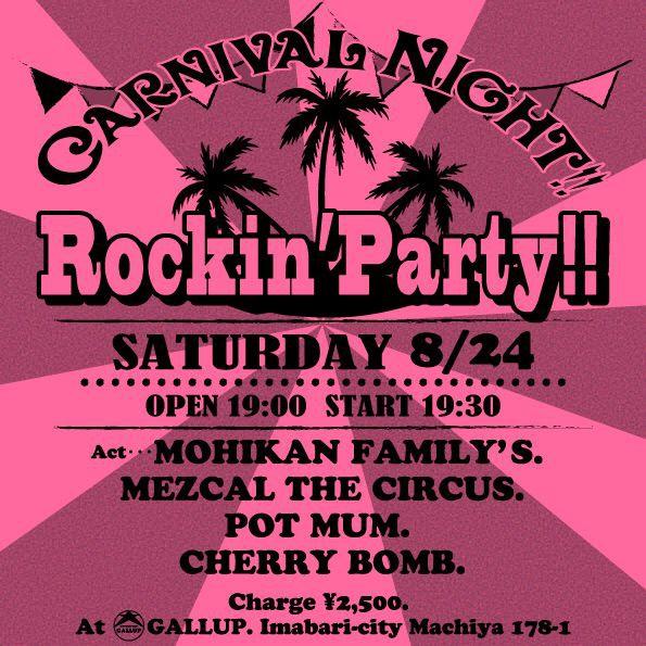 Rockin' Party!!