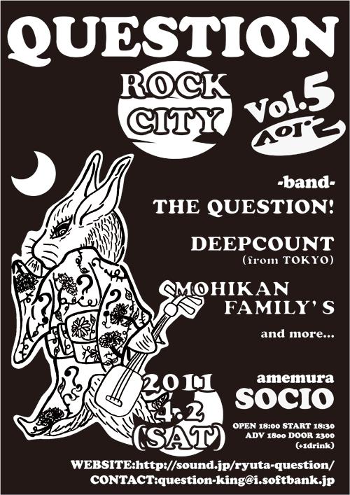 QUESTION ROCK CITY!!?!!
