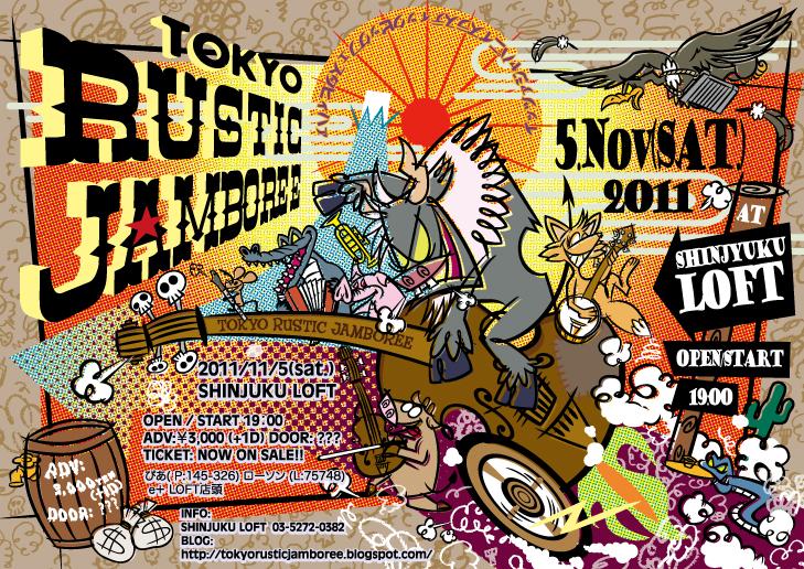 TOKYO RUSTIC JAMBOREE 2011