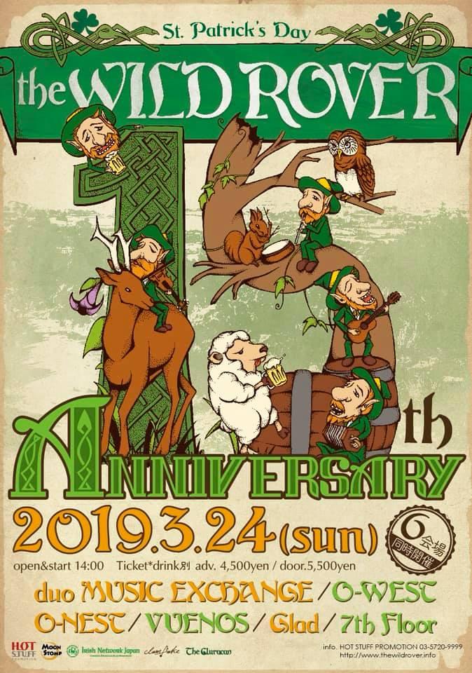 ワイルドローバー2019 St.Patrick's Day THE WILD ROVER 15th Anniversary