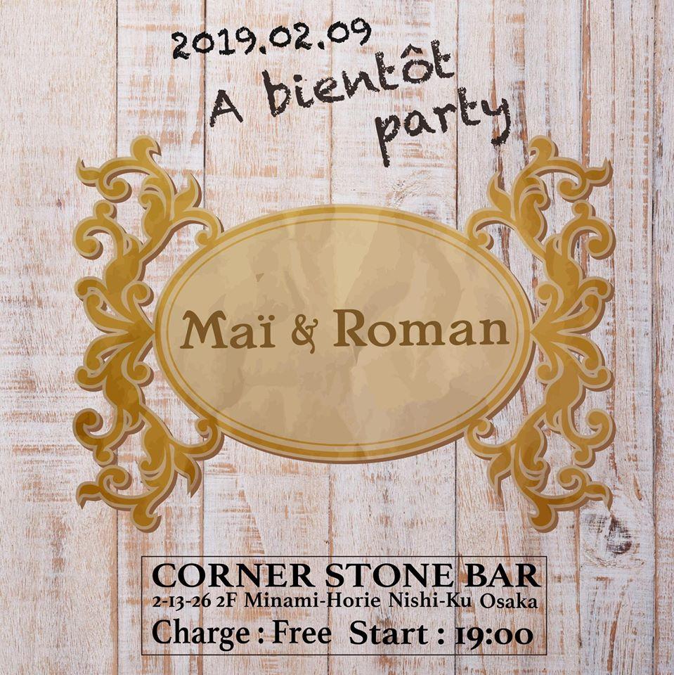 Mai&Roman A bientot party