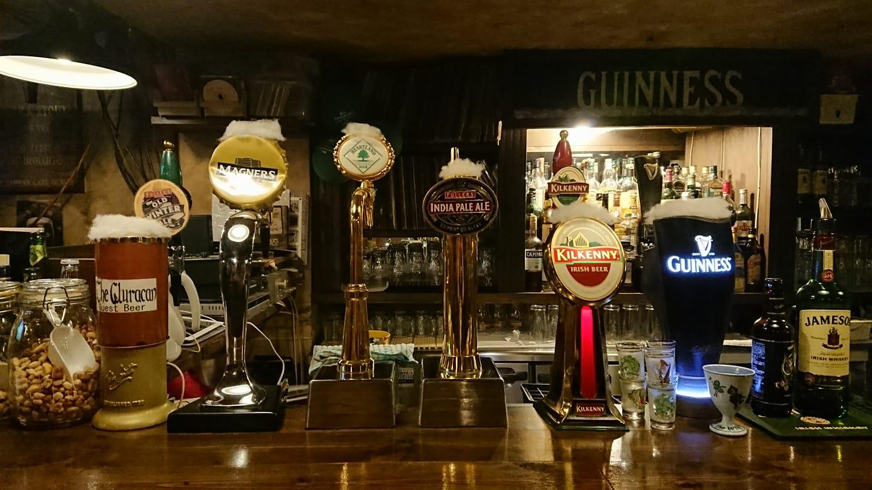 Irish Pub The Cluracan