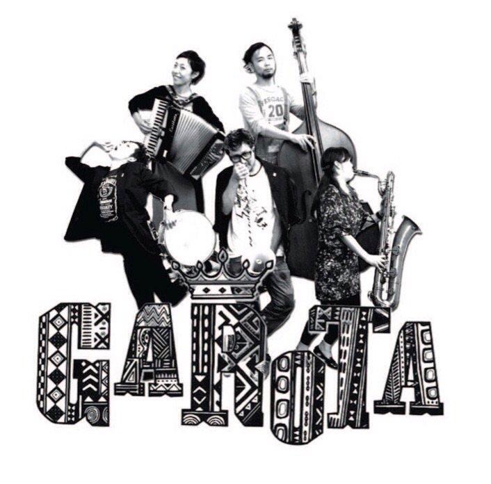 GAROTA/ガロタ