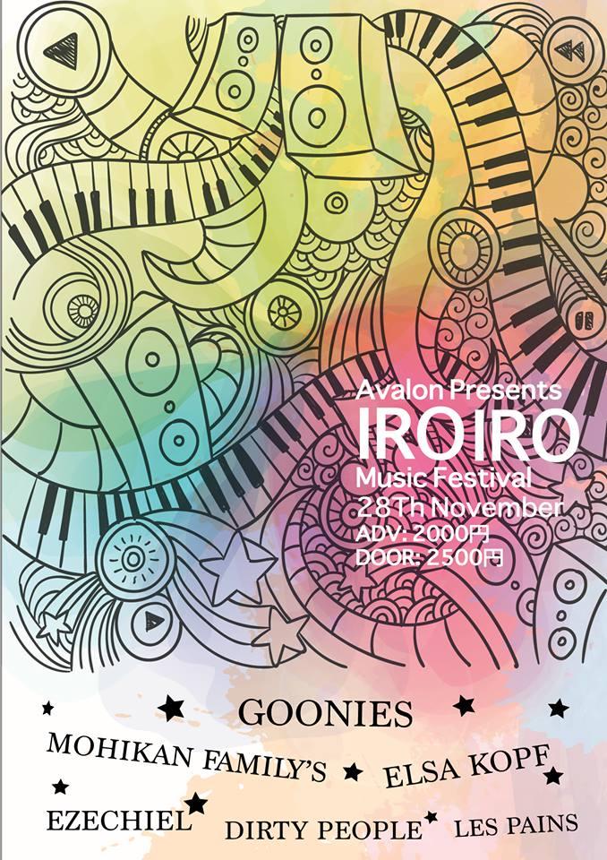 Avalon Présents IRO IRO Music festival