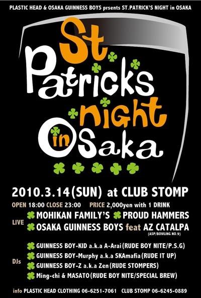 PLASTIC HEAD&OSAKA GUINNESS BOYS PRESENT St.Patrick's Night in Osaka