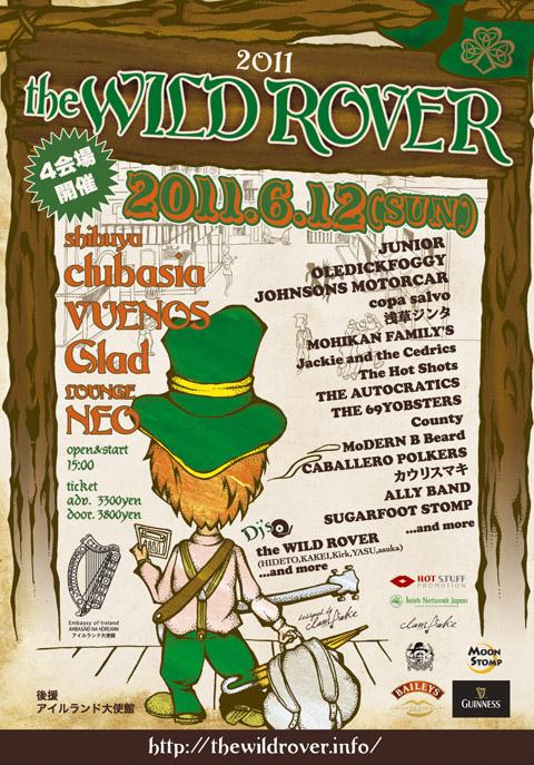 THE WILD ROVER 2011