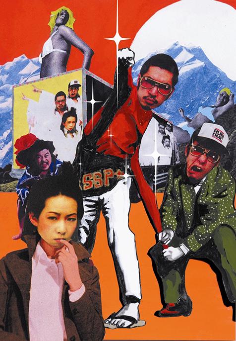 Stoned Soul Picnic/ストーンド・ソウル・ピクニック