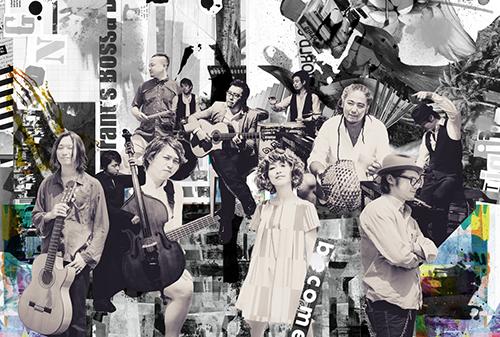 Immigrant's Bossa Band/イミグランツ・ボッサ・バンド