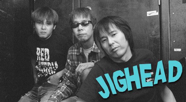 JIG HEAD/ジグヘッド