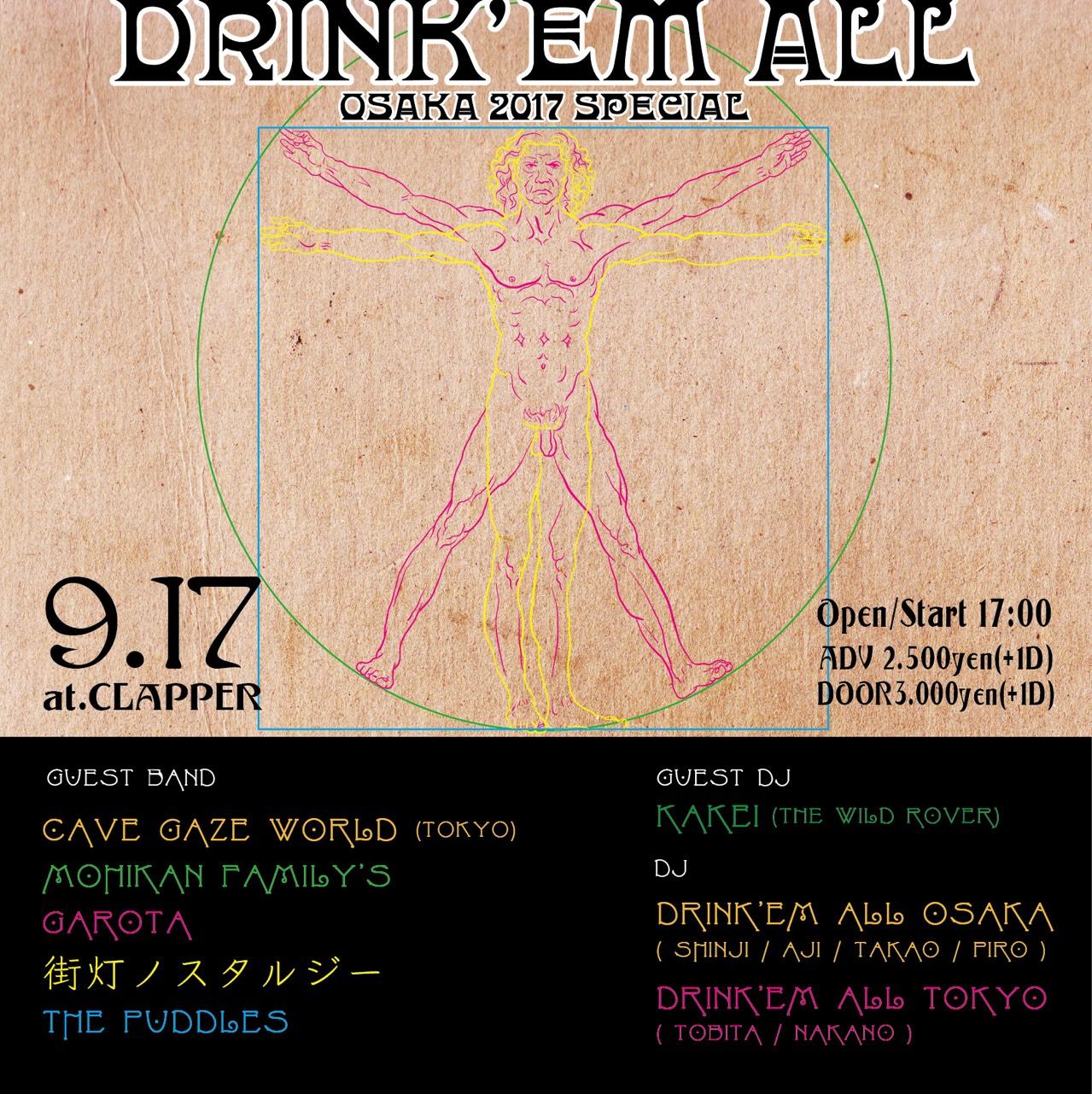 DRINK'EM ALL OSAKA 2017 Special