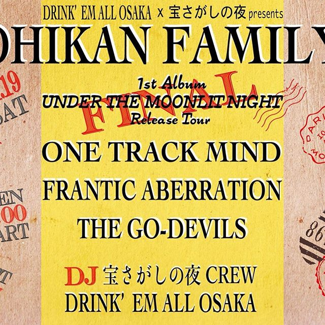 モヒカンファミリーズ今年一発目のライブは1/19、noonにてエムオールと宝さがしの夜! 東京からワントラ、四日市からはフランティックアベレーション、大阪からはゴーデビルズ! 楽しい夜になるので遊びに来てください🍺  https://mohikanfamilys.jp/blog/19549.html  #noon #mohikanfamilys #onetrackmind #franticaberration #godevils #drinkemall #宝さがしの夜