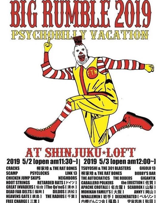 https://mohikanfamilys.jp/schedule/detail/2116 今週末は東京ビッグランブル2019です! モヒカンファミリーズ出演は5/3の今週金曜日です! 予約はこちらから承ります!mohikanfamilys@gmail.com 乾杯しましょう!#mohikanfamilys #ビッグランブル