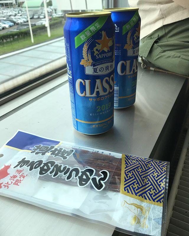 とりあえずビールでシメます🍺 札幌! 千歳空港!