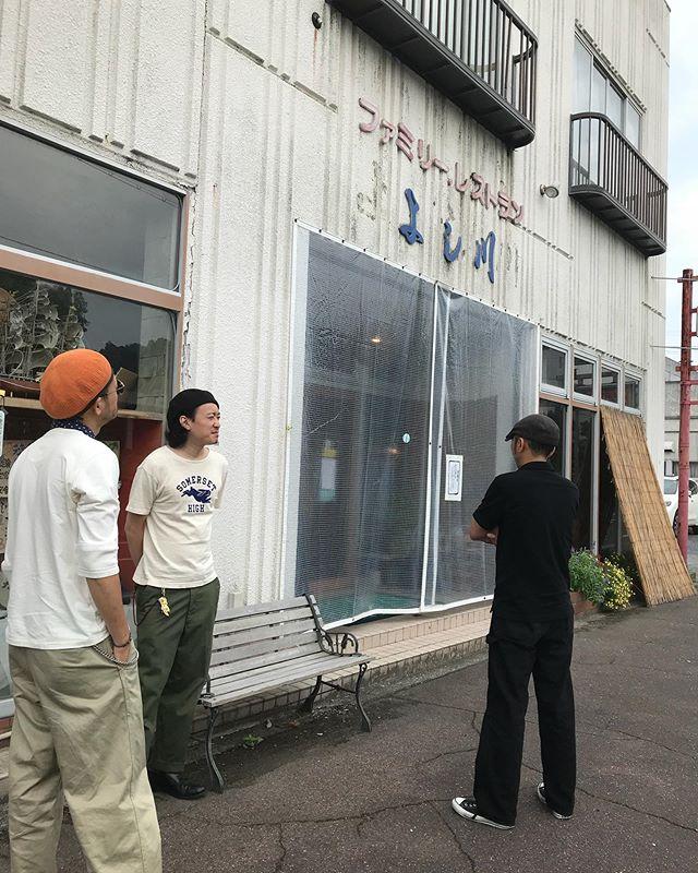 大三島のよし川にアクセス🐟 瀬戸内海の魚!!